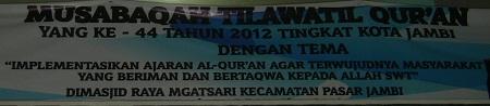 MTQ banner
