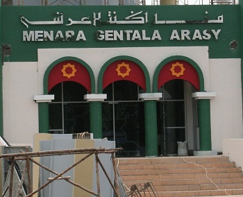 "North entrance doors to the Large Clock Tower--now known as ""Menara Gentala Arasy."""
