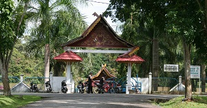 Entrance to Tanggo Rajo in the City of Muara Tebo.