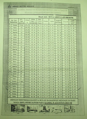 List of prayer times found in the hotels during Ramadan. Other times of the year this prayer schedule has never been seen laying out for customers in hotels.