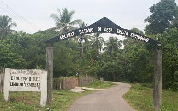 Entry to the Village of Teluk Kecimbung